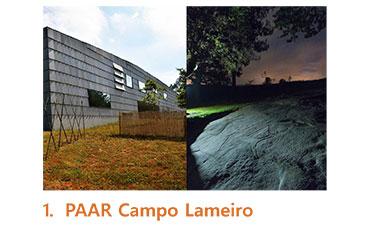 PAAR Campo Lameiro